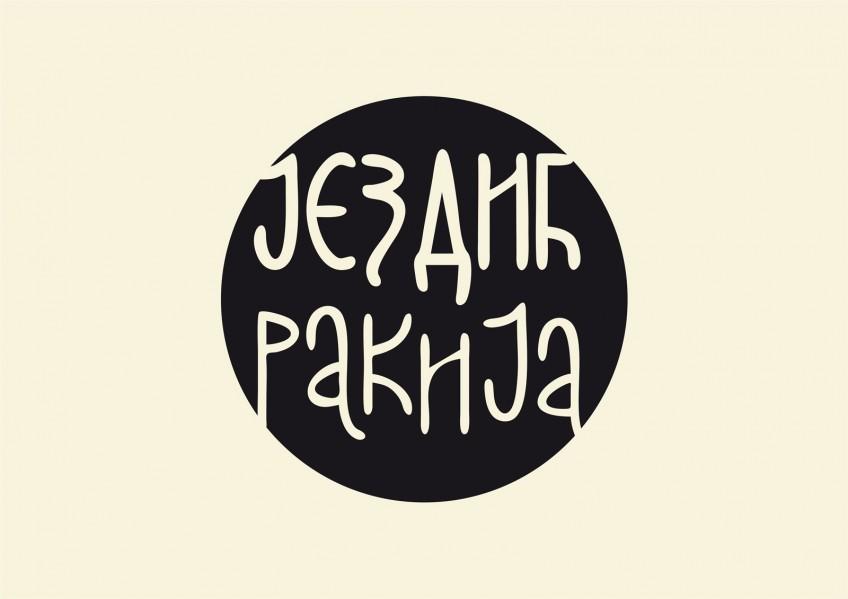 jezdic-rakija-logo